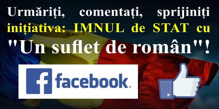 Facebook_Page_De_azi_cantam_imnul_Romaniei_Un_Suflet_de_Roman 700x350